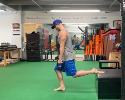 split squat strength exercise